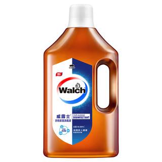 威露士消毒液1L家用衣物杀菌除菌液地板玩具宠物非84消毒水清洁剂