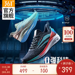 361度 男款休闲时尚跑鞋