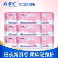 ABC卫生巾新肌感0.1cm轻透薄 夜用420mm柔软贴身棉柔亲肤9包J13