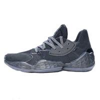 adidas 阿迪达斯 男鞋Harden Vol. 4 哈登4代 FV5572 低帮缓震运动实战篮球鞋