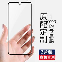 oppok3钢化膜0PP0K1全屏覆盖k5蓝光k3无白边opopk1手机opk5防摔