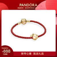 """Pandora 潘多拉  """"鼠""""你好看 ZT0504 手链套装"""