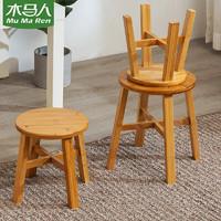 木马人健康楠竹创意小圆凳