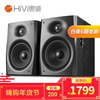 惠威(HiVi) D1090/D1200旗舰多媒体音响2.0声道蓝牙音箱6.5英寸有源电脑音箱 D1090黑木纹色