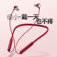爱奇艺i71蓝牙耳机双耳挂脖式颈挂式无线女生款可爱跑步运动磁吸