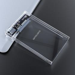 shengwei 胜为 移动硬盘盒 2.5英寸