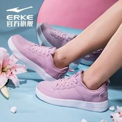 鸿星尔克 空军一号白色板鞋女运动鞋