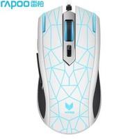 雷柏(Rapoo) V13 有线 游戏 人体工学鼠标 2000DPI