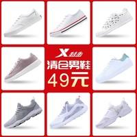 XTEP 特步 983119119595 男士运动跑鞋