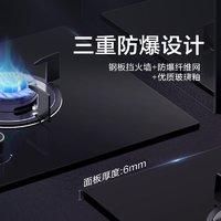 美的出品华凌HQ5燃气灶煤气灶天然气灶液化气灶双灶家用台式灶具