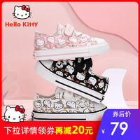 Hello Kitty童鞋女童帆布鞋低帮2020春季新款儿童时尚休闲鞋
