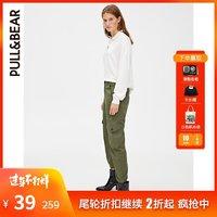 PULL&BEAR 裤子女冬松紧带裤脚彩色工装长裤 05678321