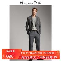 秋冬大促 Massimo Dutti 男装 肘部补丁棉质纹理修身西装外套 02007460802