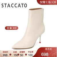 思加图2019冬季新款简约气质油皮细高跟短靴女皮靴子纯色细跟超高跟欧美短靴9I606DD9 米色 38
