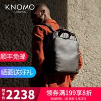 KNOMO英伦真双肩包皮15提背包Dale潮流背包男 15寸(收藏加购优先发货)