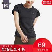 Keep K180AW-066 女子Coolmax速干拼接修身T恤 *6件