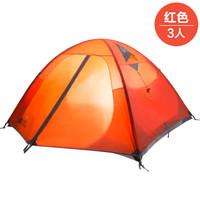 牧高笛户外 露营登山野营防风防雨三季铝杆双层帐篷冷山AIR 红色(三人)