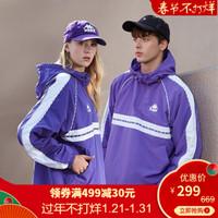 Kappa 卡帕 K09Y2FJ02D 男女梭织防风外套 *2件