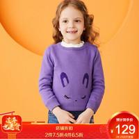 安奈儿童装女童圆领套头毛衣2019冬装新款 木槿紫 100cm *4件