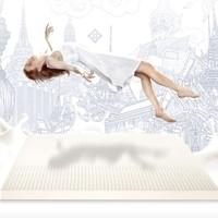 PARATEX 泰国进口乳胶床垫 180*200*7.5cm