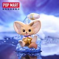 POP MART 泡泡玛特 POPMART 泡泡玛特 Kenneth小狐狸星座系列盲盒