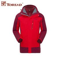 TOREAD 探路者 KAWF92604 男女套绒户外冲锋衣两件套