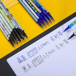 听雨轩 20支笔芯 5支可擦笔 2块橡皮