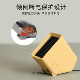VH【煦】小型暖风机立卧两用