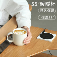 VH VH【盈】55°暖暖杯恒温杯垫创意陶瓷杯 天使白