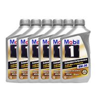 Mobil 美孚 金装1号 EP长效 5W-30 全合成机油 1QT 6件装