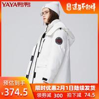 鸭鸭 B-521324 女士羽绒服