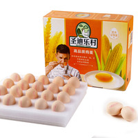 圣迪乐村 鸡蛋 20枚 900g *30件