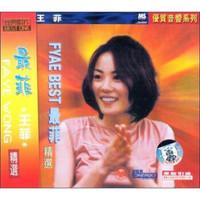 王菲:最菲精选(CD)