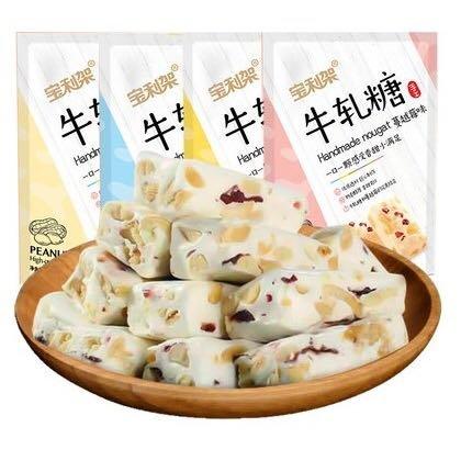 宝利架 椰蓉牛轧糖 多味可选 250g 送250g