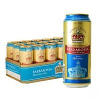 23号6点:凯尔特人德国进口小麦啤酒500ml*18听 *3件