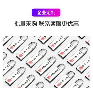 夏科u盘32g刻字定制logo高速电脑两用创意可爱学生女正品手机汽车车载移动迷你加密优盘大容量小