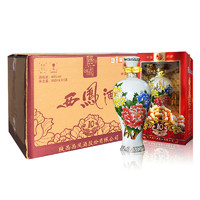 xifeng 西风 国花瓷西凤酒10年 500ml*6瓶 (45度、凤香型  )