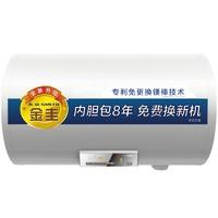 A.O.SMITH 史密斯 E80MN2 电热水器 80L 白色