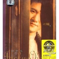 黑胶王张学友:祝福(CD)