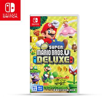 Nintendo 任天堂 Switch新超级马力欧兄弟U 豪华版 游戏卡带