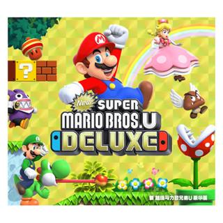 Nintendo 任天堂 Nintendo Switch 豪华版 超级马力欧兄弟U卡带