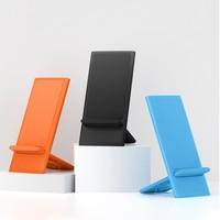iQunix Zoe立式无线充电器