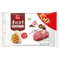 思念 手打天下系列 猪肉香菇水饺 1080g
