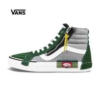 VANS 范斯 经典系列 Sk8-Hi 解构高帮板鞋