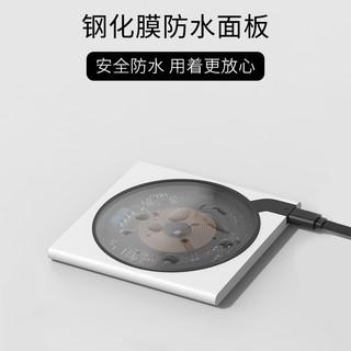 vh保温杯垫小米有品usb自动可加热器水杯55度热牛奶神器可控温充电电恒温杯底座宿舍办公室暖暖无线便携