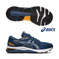 ASICS 亚瑟士 GEL-NIMBUS 21 男士专业长跑运动鞋
