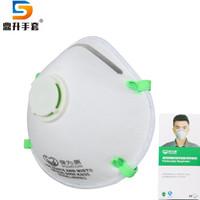 保为康N95防尘异味劳保防罩 N9593带呼吸阀 95 保为康N9593//单个
