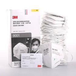 3M 9501耳戴式 KN95口罩 50只