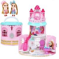 顽兔 女孩过家家玩具 梦幻大城堡
