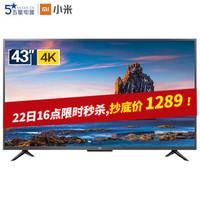 MI 小米 小米电视4S 43英寸 液晶电视